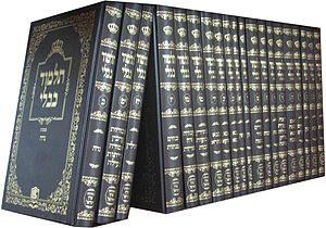 merkaba juif