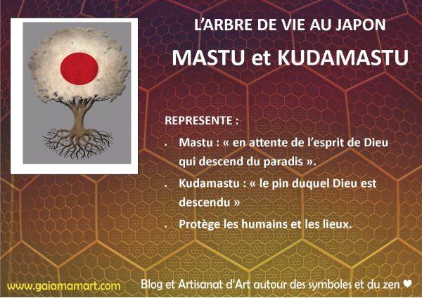 arbre vie japon