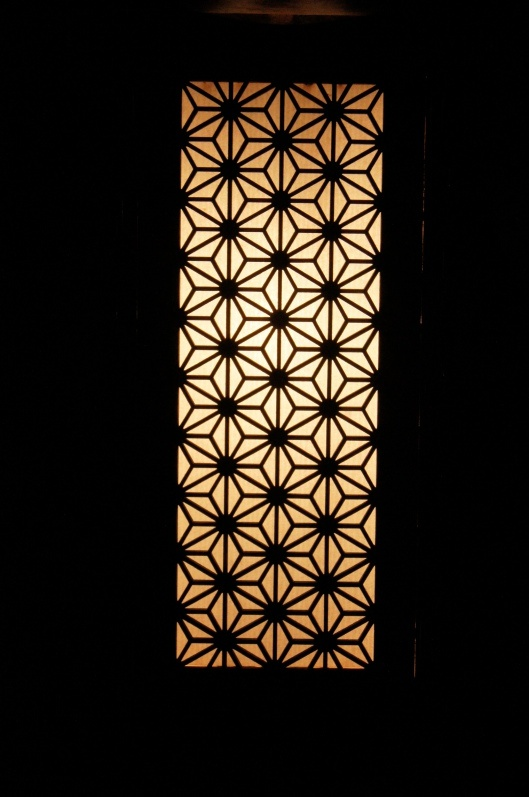 lampe-japonaise