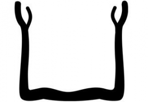 ka symbole